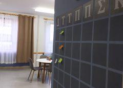 Ανακαίνιση σε χώρους των εκπαιδευτικών (Μάρτιος & Απρίλιος 2021)
